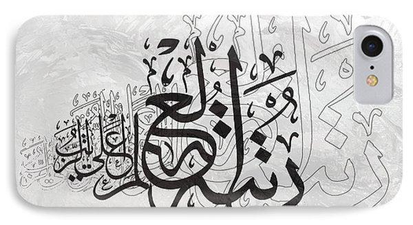 Contemporary Islamic Art 22b IPhone Case by Shah Nawaz