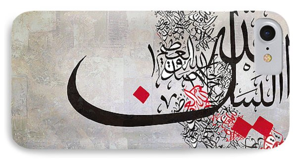 Contemporary Islamic Art 25 IPhone Case by Shah Nawaz