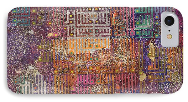 Cosmic Revelations, 1999 Acrylic And Gold & Silver Leaf On Board IPhone Case by Laila Shawa