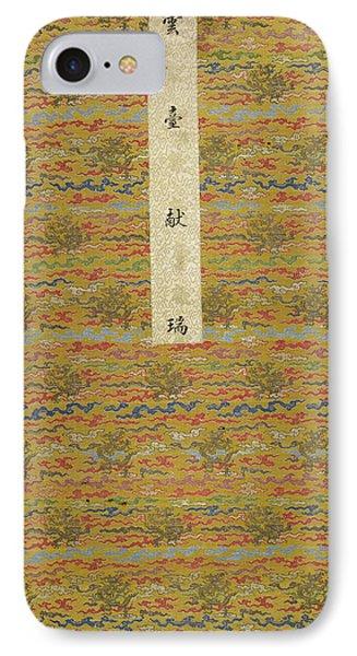 Daoist Folding Album IPhone Case by British Library