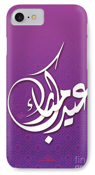 Eid Mubarak-blessed Holiday IPhone Case