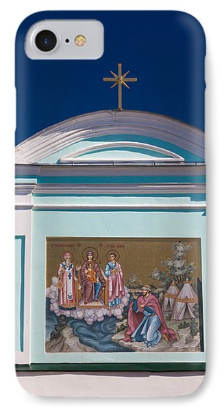 Entrance Gate Detail, Monastery Of St IPhone Case by Panoramic Images