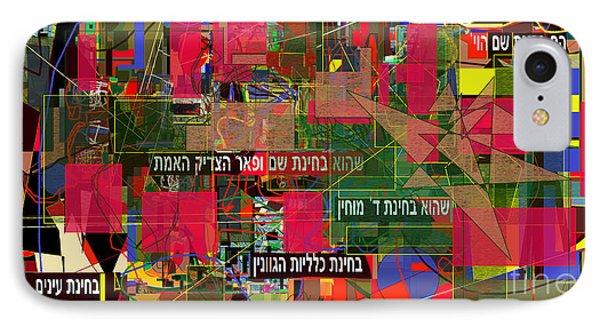 from Likutey Halachos Matanos 3 4 b Phone Case by David Baruch Wolk