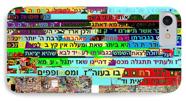 from Sefer HaTanya chapter 26 d Phone Case by David Baruch Wolk