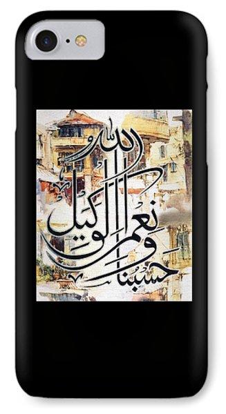 Hasbunallahi Wa Nemal Wakeel Phone Case by Hamid Iqbal Khan
