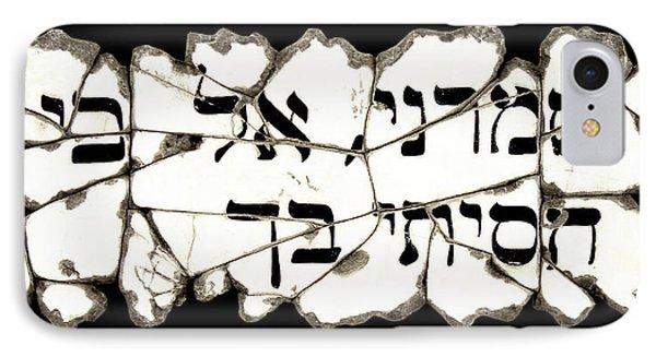 Hebrew Prayer IPhone Case