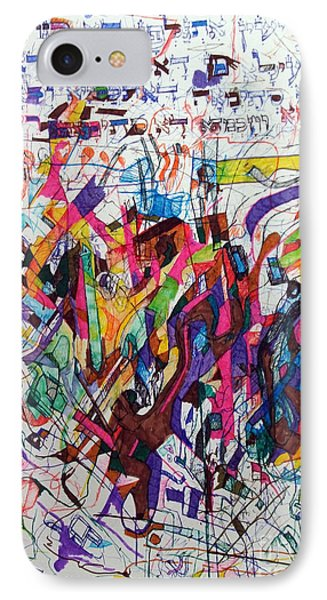 Hidden Phone Case by David Baruch Wolk