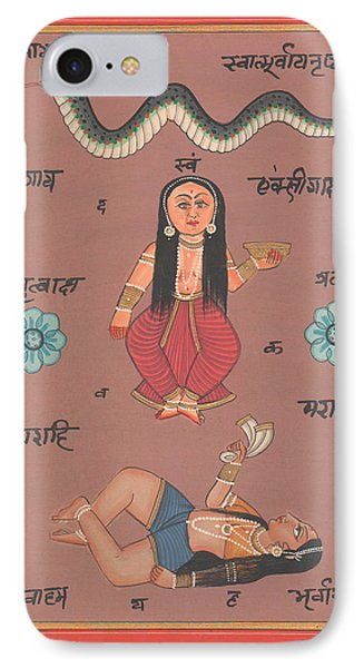 Hindu Goddess Durga Handmade Miniature Painting Artwork India Fine Arwork Artist Asia Traditional  IPhone Case by A K Mundhra