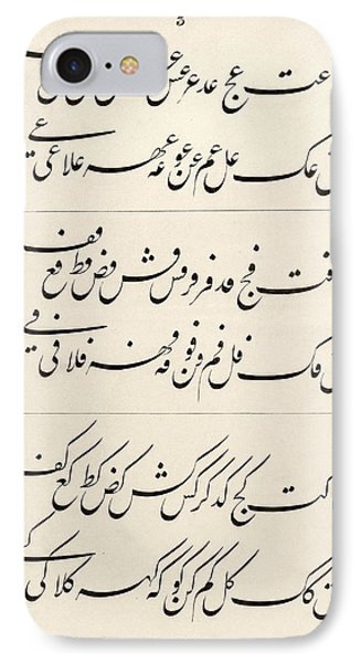 Hindustani Language IPhone Case by Middle Temple Library