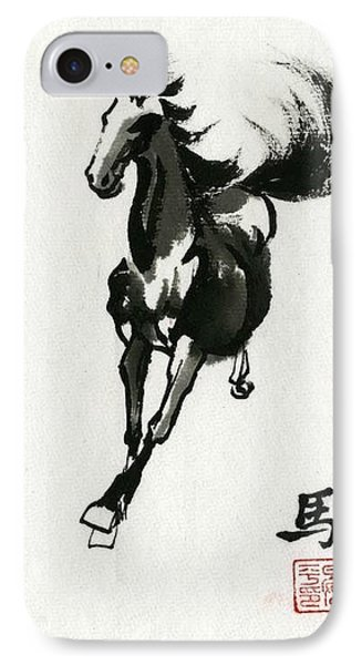 IPhone Case featuring the painting Horse #4 by Ping Yan