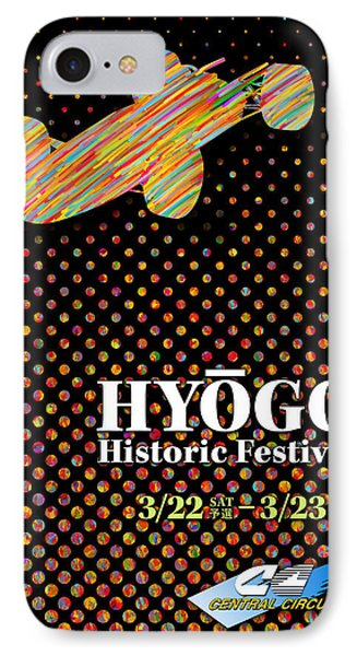 Hyogo Japan Historic Festival IPhone Case by Georgia Fowler