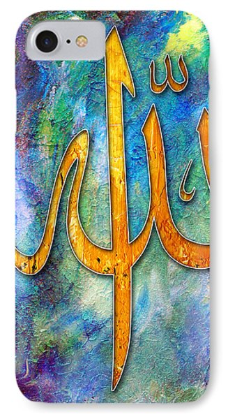 Islamic Caligraphy 001 IPhone Case