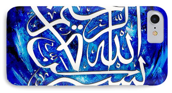 Islamic Calligraphy 011 IPhone 7 Case by Catf