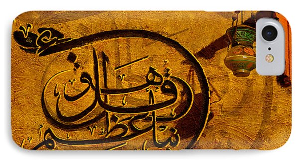 Islamic Calligraphy 018 IPhone Case
