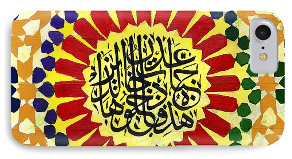 Islamic Calligraphy 019 IPhone Case