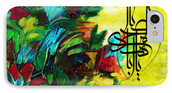 Islamic Calligraphy 024 IPhone Case