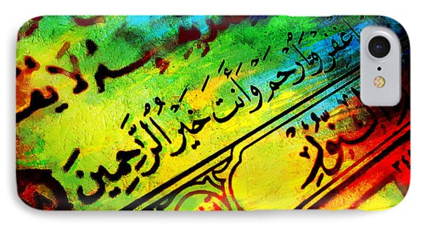 Islamic Calligraphy 025 IPhone Case