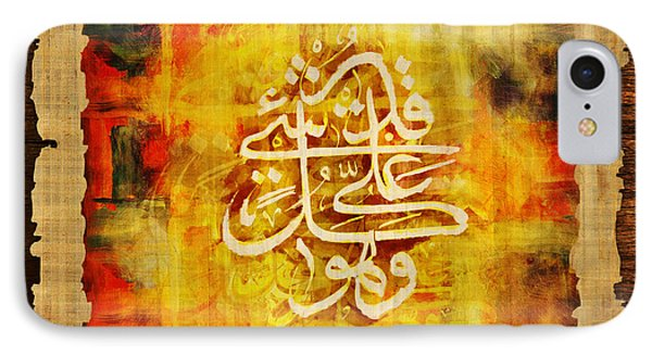 Islamic Calligraphy 030 IPhone Case