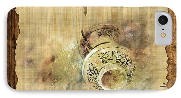 Islamic Calligraphy 037 IPhone Case