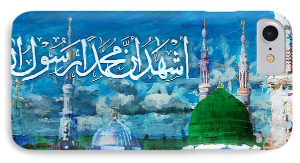 Islamic Calligraphy 22 IPhone Case