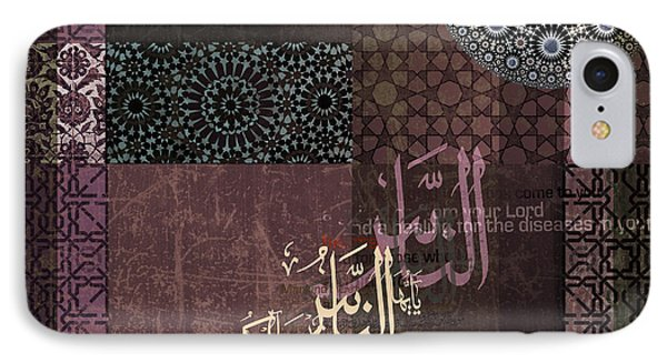 Islamic Motives With Verse IPhone Case by Corporate Art Task Force