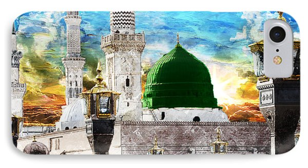 Islamic Painting 004 IPhone Case