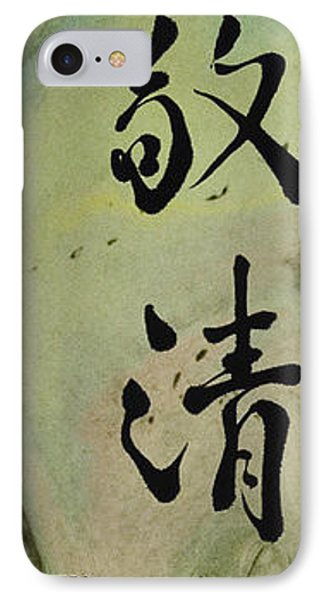 Japanese Principles Of Art Tea Ceremony IPhone Case by Peter v Quenter