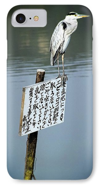 Japanese Waterfowl - Kyoto Japan Phone Case by Daniel Hagerman