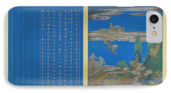 Liu Gang And His Wife Both Daoist Taoist IPhone Case by British Library