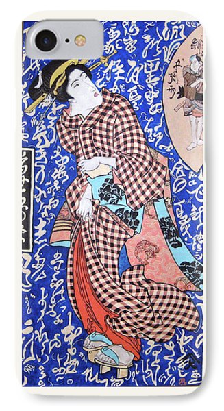 IPhone Case featuring the painting Love Letters by Tom Roderick
