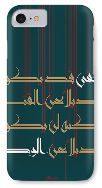 Manfa Watan_exile Homeland IPhone Case