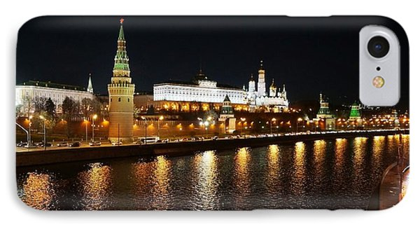 Moscow River IPhone Case by Julia Ivanovna Willhite
