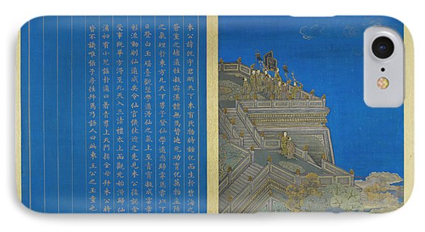 Mu Gong At The White Jade Terrace IPhone Case by British Library