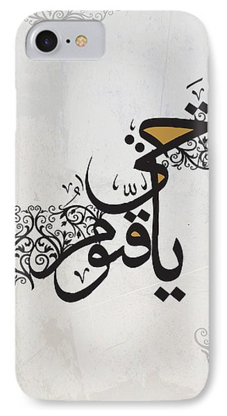 New Calligraphy 26 IPhone Case by Shah Nawaz
