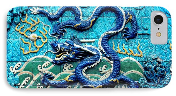 Nine Dragon Wall In Forbidden City IPhone Case
