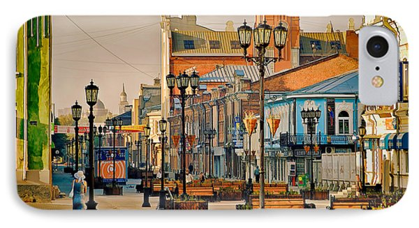 IPhone Case featuring the photograph Old City Street by Vladimir Kholostykh