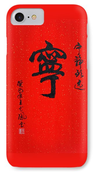 IPhone Case featuring the painting Peace And Tranquility In Chinese Calligraphy by Yufeng Wang