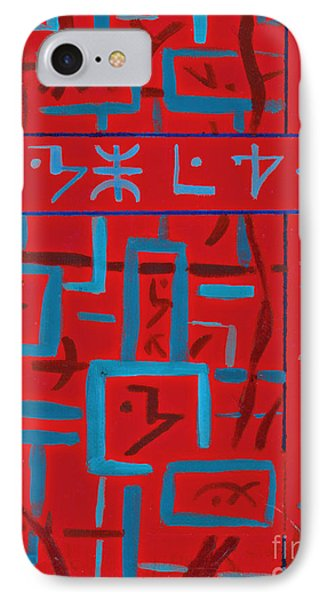 Red Painting IPhone Case
