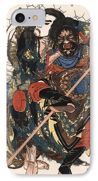 Samurai Mugging C. 1826 IPhone Case by Daniel Hagerman