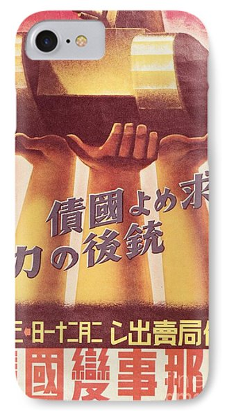 Second World War  Propaganda Poster For Japanese Artillery  Phone Case by Anonymous