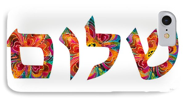 Shalom 12 - Jewish Hebrew Peace Letters Phone Case by Sharon Cummings