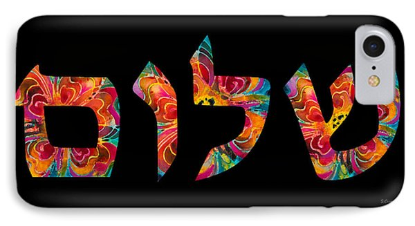 Shalom 13 - Jewish Hebrew Peace Letters IPhone Case by Sharon Cummings