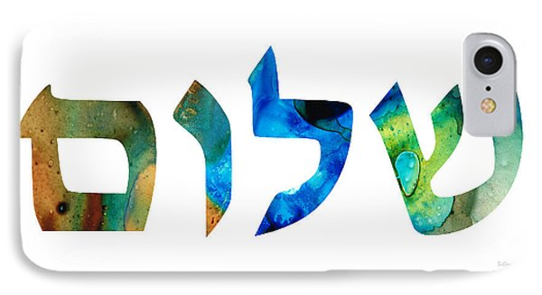 Shalom 15 - Jewish Hebrew Peace Letters IPhone Case by Sharon Cummings