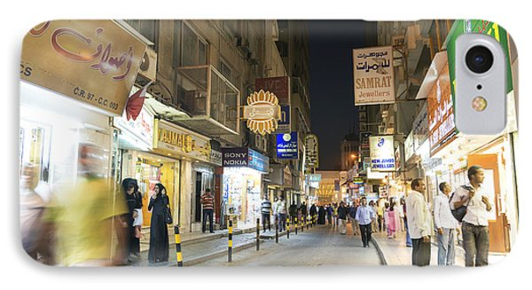 Souk In Central Manama Bahrain IPhone Case