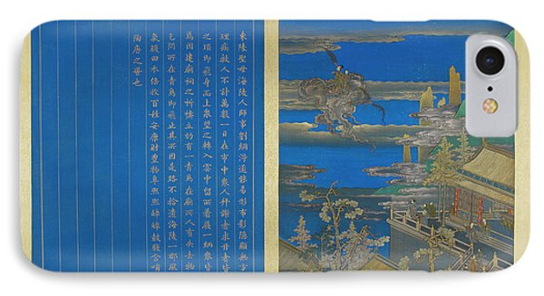 Taoist Immortal Flies Through The Clouds IPhone Case by British Library