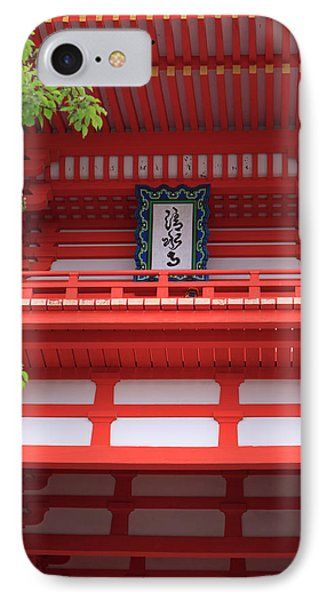 The Main Entrance To The Famous Kyoto IPhone Case by Paul Dymond