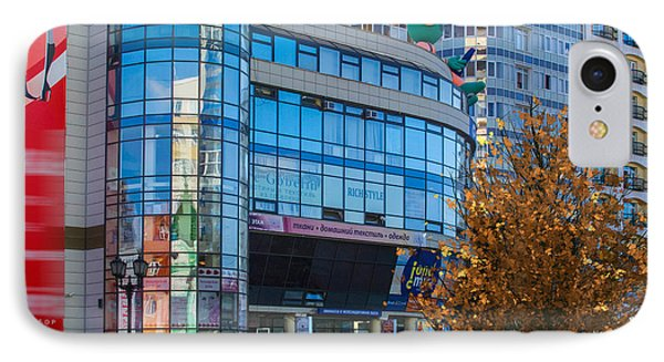IPhone Case featuring the photograph Vainer Street Of Yekaterinburg by Vladimir Kholostykh