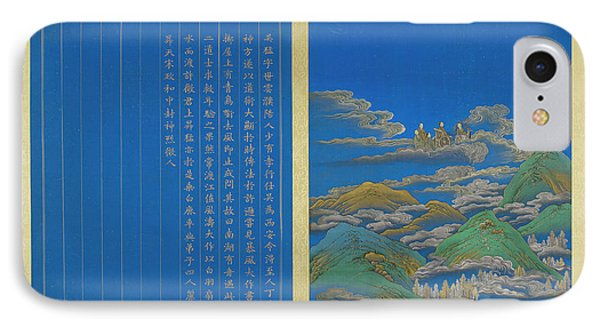 Wu Meng Was One Of The Twenty-four IPhone Case by British Library