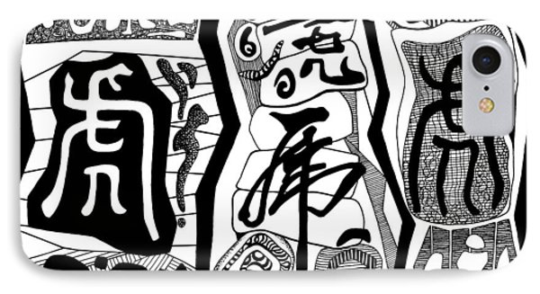 Tiger Chinese Characters Phone Case by Ousama Lazkani