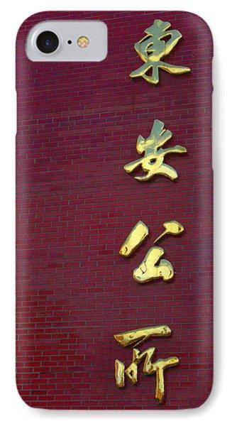 Zhongwen IPhone Case
